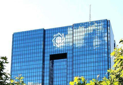 موافقت بانک مرکزی با افزایش سقف وام خرید مسکن