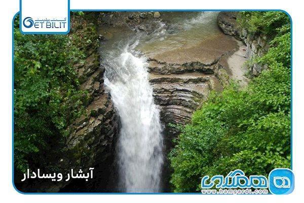 شگفت انگیزترین آبشارهای ایران از نگاه گت بیلیت