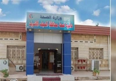 عراق، استاندار نجف: با ناقضان قانون منع آمد و شد برخورد می کنیم