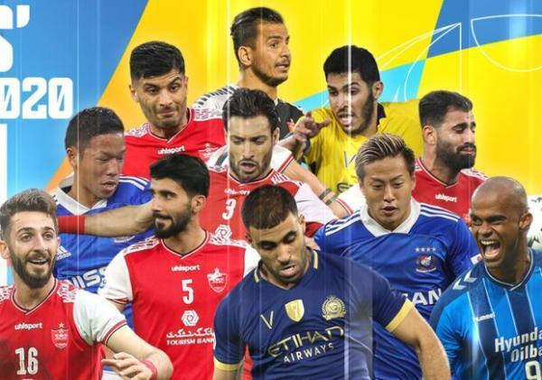بهترین تیم لیگ قهرمانان آسیا در تسخیر پرسپولیس